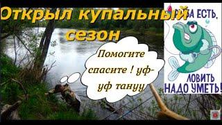 Сира рибалка на річці Лобва.Свердловська область.