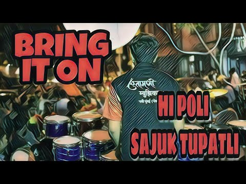|| Bring it on ||& || Hi poli sajuk Tupatli || played by Chintamani Musical Group @ Belapur