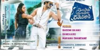 Download Hindi Video Songs - Maduveya Mamatheya Kareyole - Hudugi Song | New Kannada Movie |