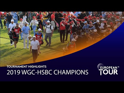 Extended Tournament Highlights | 2019 WGC-HSBC Champions