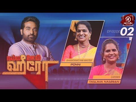 Neeli Kaluvalu - Episode 56 (19 - Mar - 18 )