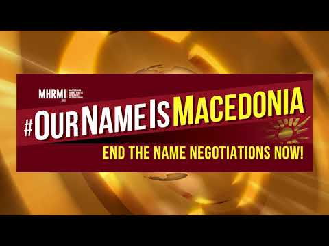 Macedonian Global Coordination Network Fundraiser for Macedonia