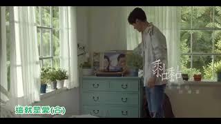周興哲《黏黏》feat. 許瑋甯 高音質 歌詞字幕/伴奏/MV/KTV