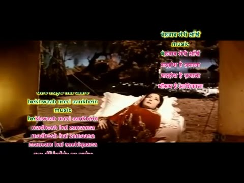 mosam hai aashiqana song