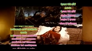 Mausam Hai Aashiqana - Karaoke With Scrolling Lyrics Eng & हिंदी
