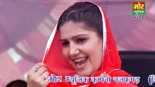 Sapna Dance Bahu Jamidar Ki Sapna New Dance Mor Haryanvi Music 2015 Superhi1
