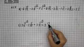 Упражнение 417. Вариант В. Г. Математика 6 класс Виленкин Н.Я.