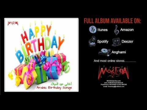Top Tracks - Essam Mostafa Group