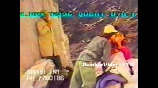 Tahalka 1992 | Dil Diwane Ka Dola | Jhankar | Kumar Sanu, Anuradha Paudwal | Aditya Pancholi