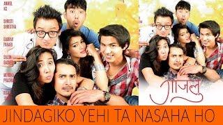 "New Nepali Movie Song - ""Gajalu""    JINDAGIKO YEHI TA NASAHA HO    Anmol K.C, Shristi Shrestha"