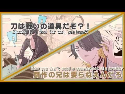 Kumikyo Touken Ranbu Parody (English Sub)