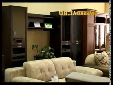 Азбука и Империя мебели