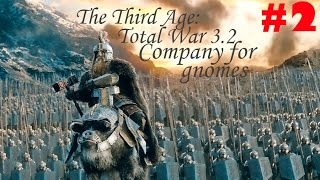 The Third Age: Total War 3.2  HARD company for gnomes (битвы у северных гор) #2