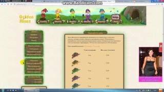 Игра Golden Mines Золотые Гномы как заработать в интернете
