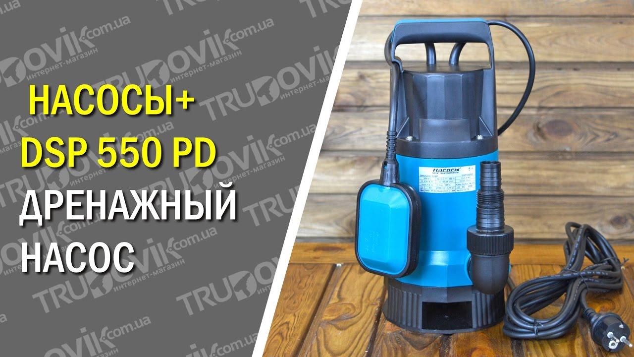 Насос calpeda для грязной воды а80-170а/а хит. Одессу, львов и другие города украины. Наши специалисты помогут вам подобрать оборудование.