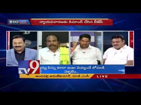Undavalli Arun Kumar reacts on YS Jagan attack - TV9