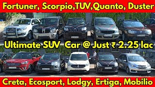 Ultimate Collection of Used Cars ₹ 2 lac Only | Fortuner,Creta,Scorpio,TUV 300,Quanto, Duster | NTE