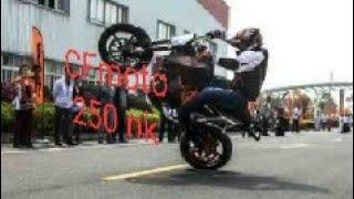 2018 CF moto/ 250 Nk