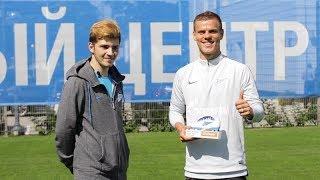 «Такой день нереально забыть!»: 16-летний Никита Копылов вручил Кокорину приз лучшего игрока июля
