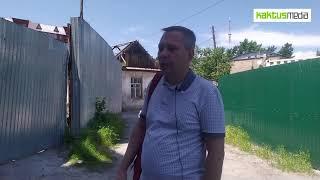 """Люди остались на улице из-за ОсОО """"Санат Инвест"""""""