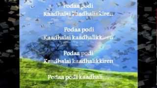 Poda Podi Songs - Chinna Chinna Poigal Lyrics