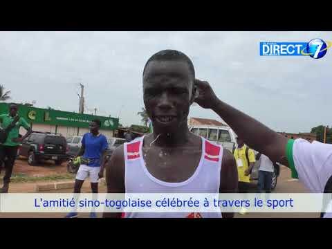 Download L'amitié sino-togolaise célébrée à travers le sport