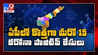 Andhra Pradesh reports 15 more coronavirus cases, total rises to 363