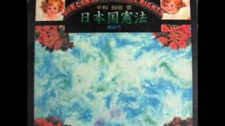1971.9.15に発売されたクニ・河内と羅生門びっくりシリーズです。作成し...