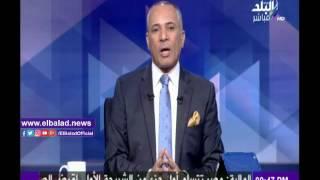 أحمد موسى: شقيق «أوباما» هتف فرحا بعد فوز ترامب قائلا «الله أكبر».. فيديو