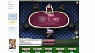 Лудовод от TTR в PokerShark(, 2012-05-02T22:47:20.000Z)