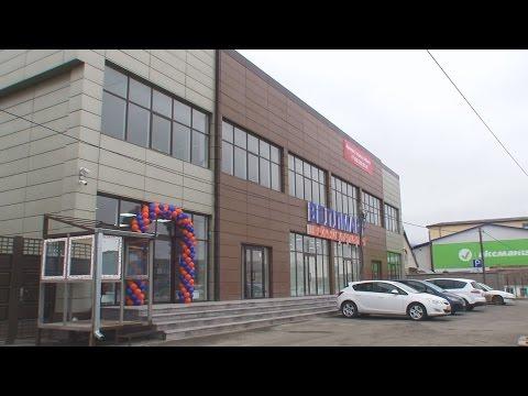Швейный гипермаркет «Веллмарт» открылся в Пятигорске