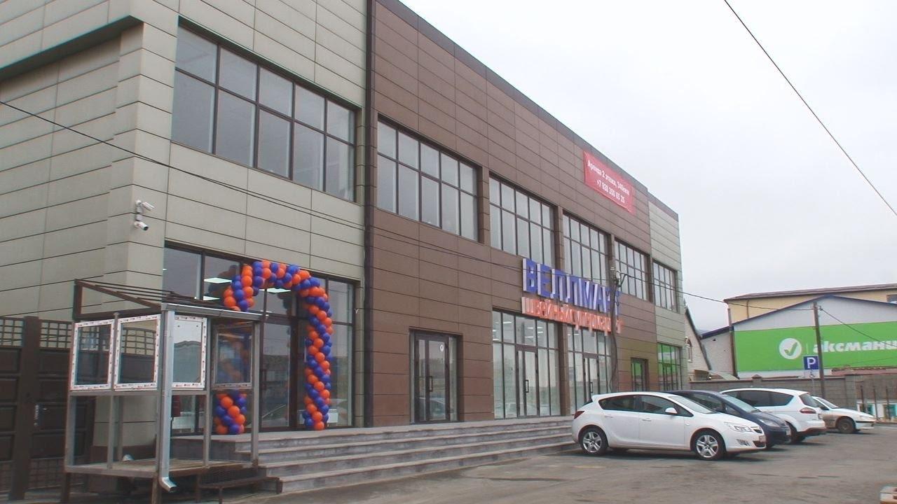 Нитки купить в интернет-магазине в новосибирске. От 15 рублей. 372 товаров на складе. 100% актуальные цены. Отпускаем от 1 уп. Нитки от оптового.