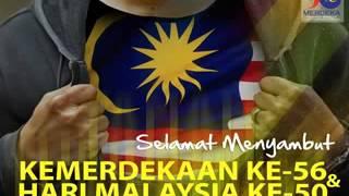 Malaysiaku Berdaulat - Tanah Tumpahnya Darahku 2013 #Merdeka50 #Malaysia50 thumbnail