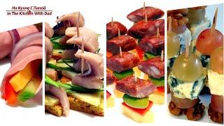 Канапе – лучшая закуска на праздничный стол | Canape