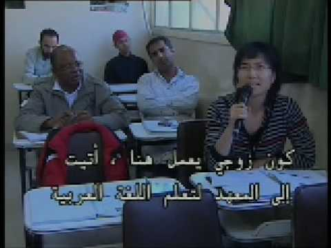 Internationals Study Arabic in Damascus