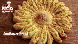 Sunflower Bread Recipe | Chicken Bread Recipe - How to make Chicken Bread - Easy Bread Recipe
