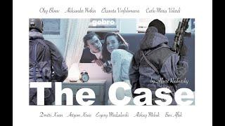 Такое Дело - фильм. 2020/ The Case - film. 2020