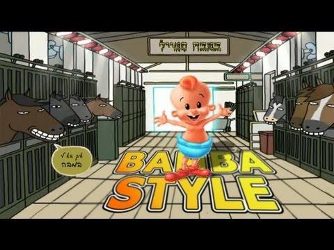 parody to PSY   GANGNAM STYLE (강남스타일 ) - במבה סטייל