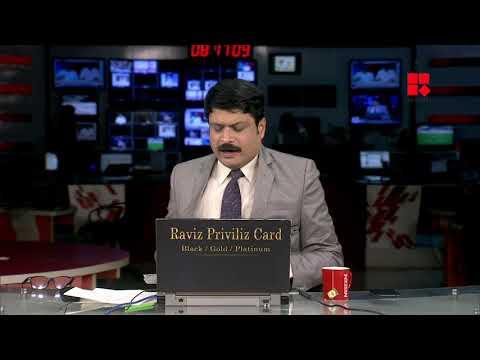 ശബരിമലയില് നിന്നും സെക്രട്ടറിയേറ്റിലേക്ക് സമരം മാറ്റി ബിജെപി - NEWS NIGHT