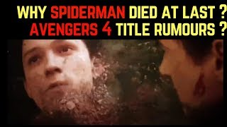 Why SpiderMan died at last ? && Avengers 4 Title rumours ?    Explanied in HINDI   