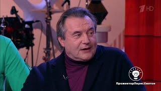 Алексей Учитель опрокате «Матильды», российских зрителях исборной страны пофутболу.