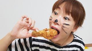 치킨 도둑을 어떻게 잡을까? 서은이 엄마의 고양이 치킨…