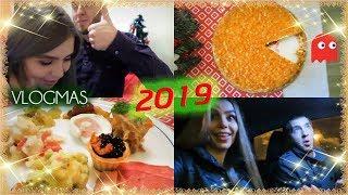 VLOG: НАШ НОВЫЙ ГОД 2019 VLOGMAS Семейный Новогодний день