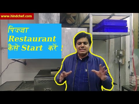 How to open a Pizza restaurant | watch with example