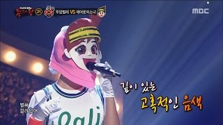 Video [King of Masked Singer] 170521 Follow Me 'Aerobics Girl' (2nd Round) - Is Anybody There? download MP3, 3GP, MP4, WEBM, AVI, FLV Mei 2018