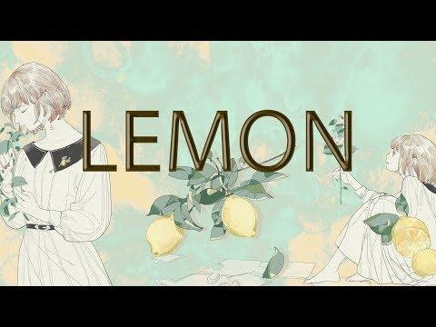 米津玄師 - Lemon (cover by Chalili茶理理) Unnatural主题曲清新改编