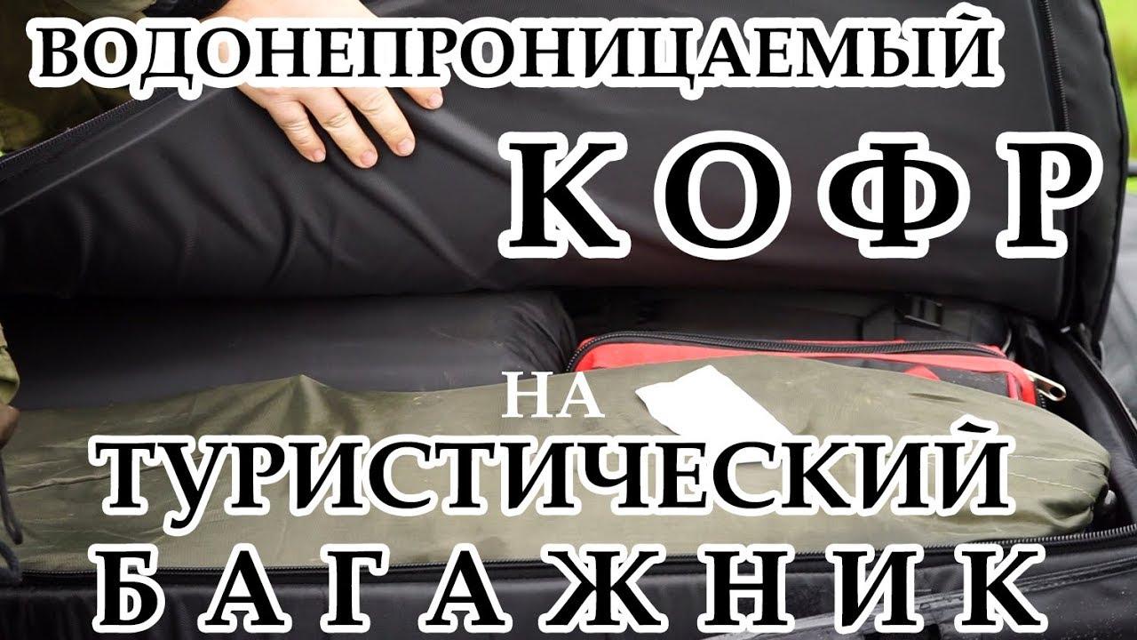 Семья Бровченко. Переделываем УАЗ буханку под дом на колесах для .