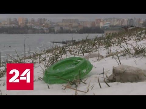 Удмуртия отказалась от использования пластиковой посуды на массовых мероприятиях - Россия 24