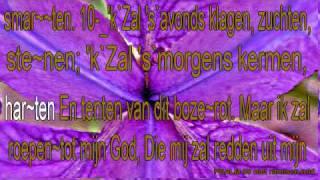 Psalm 55 niet ritmisch - Karaoke - O God, neem mijn gebed ter oren