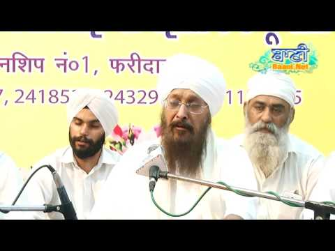 Bhai-Gurbachan-Singhji-Laali-At-Faridabad-On-24-June-2017